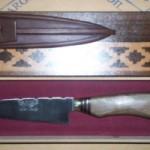 cuchillo_cabo_madera